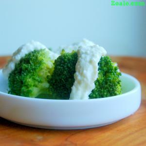 tzatziki on broccoli recipe page